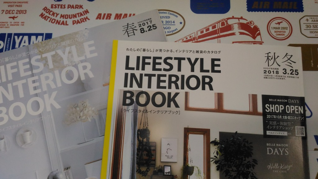 ベルメゾンLifeStyle InteriorBook